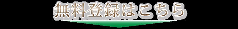 torokuword_gold1_green